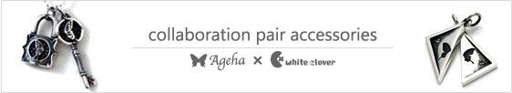 Ageha & white clover